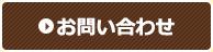 オリジナル化粧箱.com